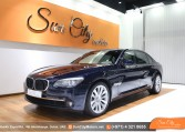 """BMW 750Li """"SPECIAL COLOR"""" – FULL OPTIONS – AMAZING CONDITION"""