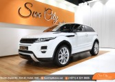 RANGE ROVER EVOQUE COUPE DYNAMIC PLUS – FSH AL TAYER AND WARRANTY